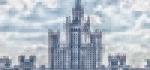 13 Moscow University by John Humphrey